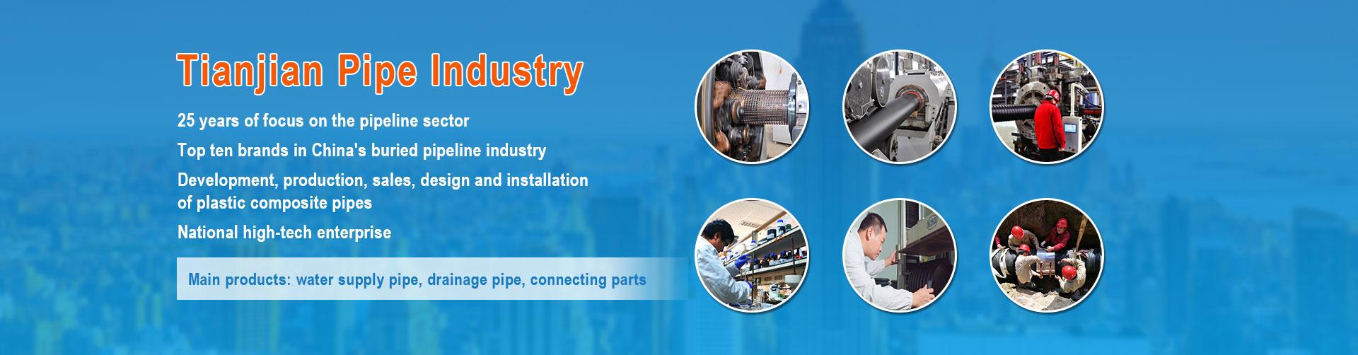 Hubei steel-plastic composite pipe